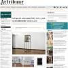Articolo su Artribune