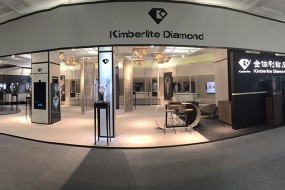 Kimberlite Diamonds